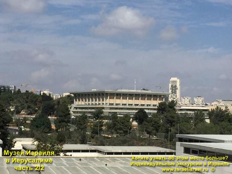 музей ралли в израиле