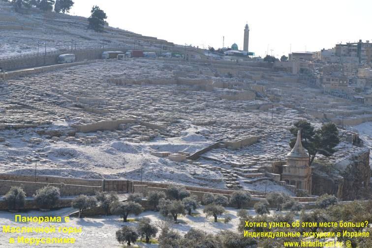 елеонская гора храм