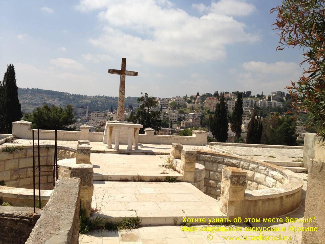 Оскар Шиндлер католическое кладбище