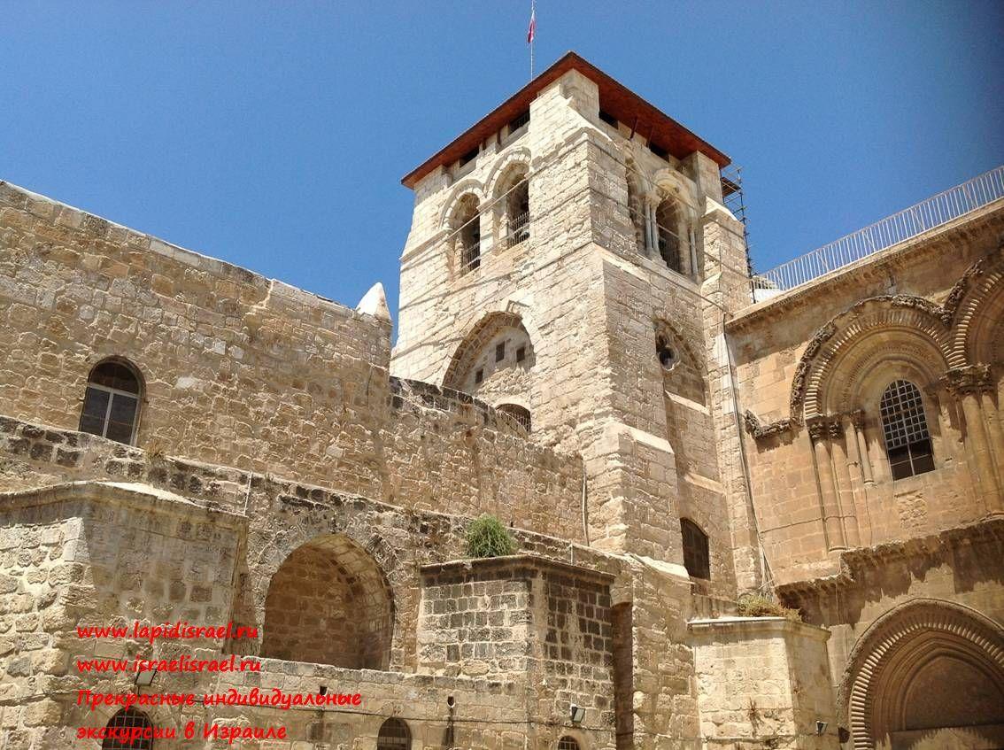 Храм Гроба Господня в Иерусалиме. Храм Воскресения Христова Иерусалим гиды в Израиле
