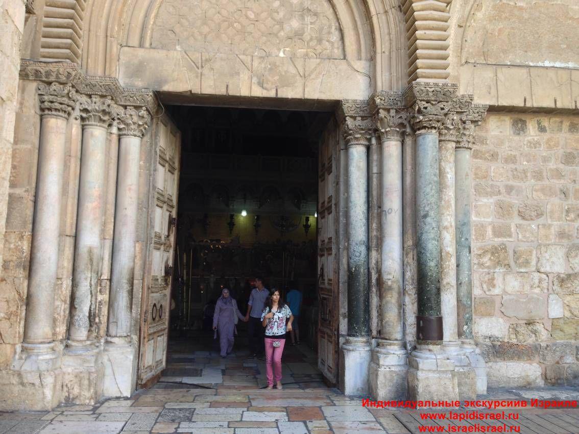 храм гроба господня израиль