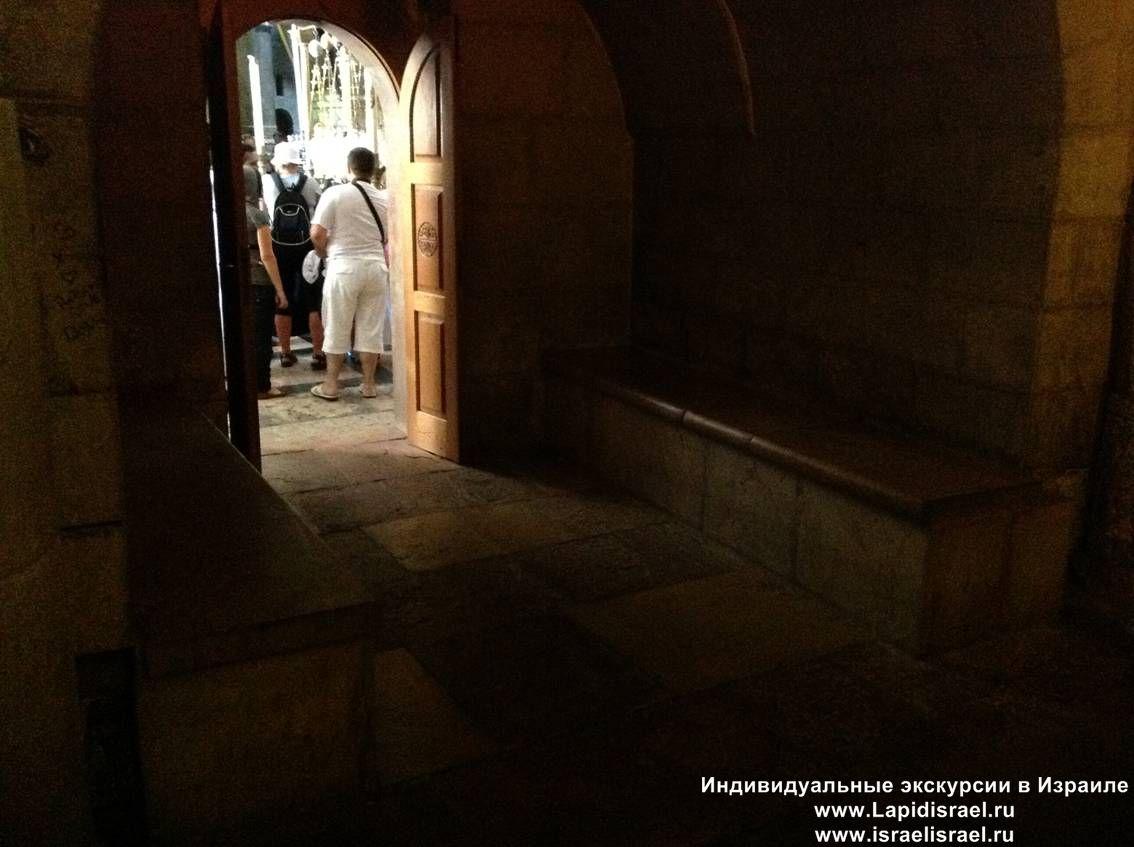 Предел Адама в храме Воскресения Иерусалим Часовня Адама в храме Гроба Господня Иерусалим