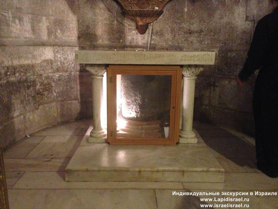 Греки в Иерусалиме колонна глумления