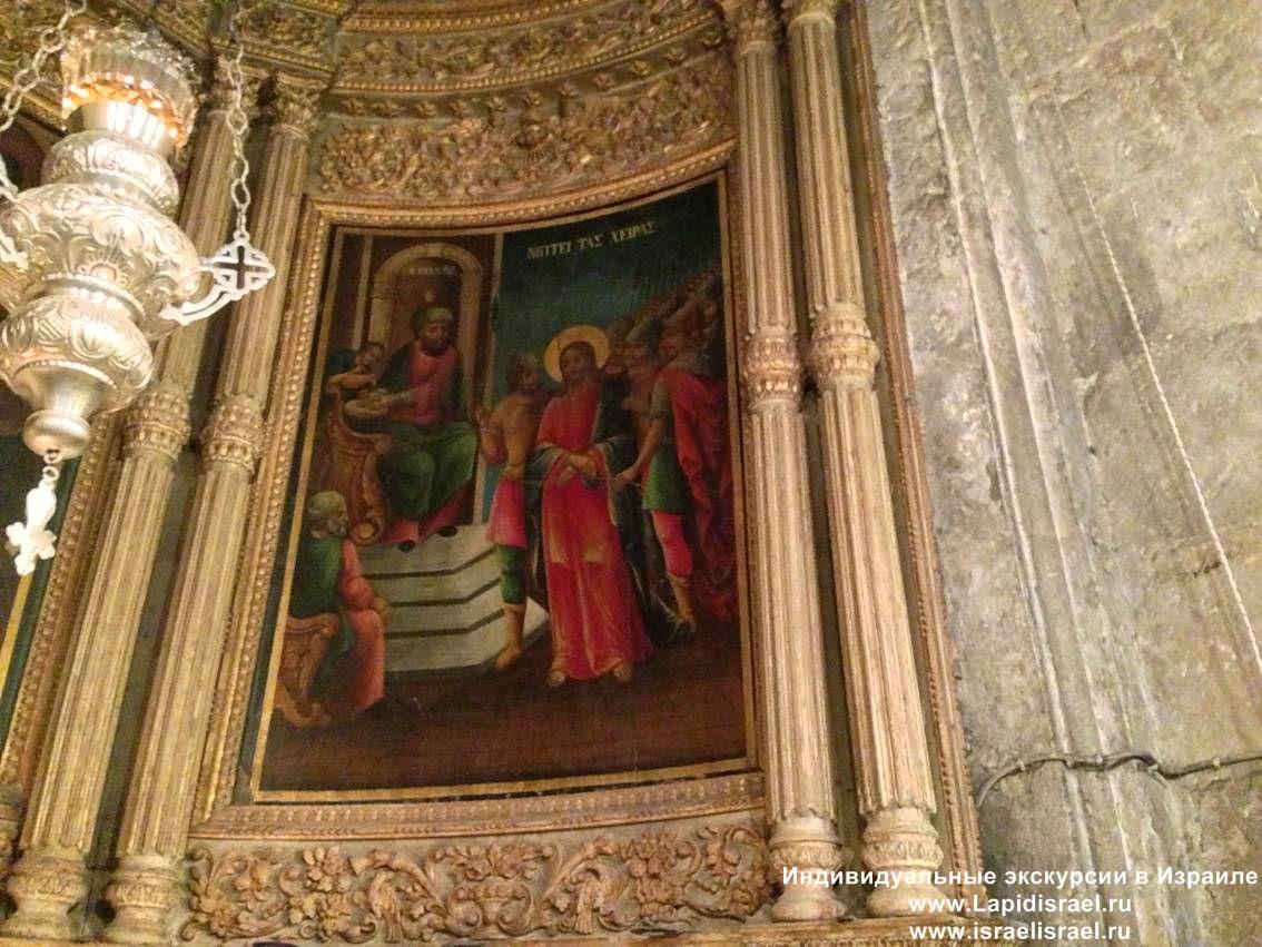 Предел глумления, Предел тернового венца, Предел Бичевания в храме Гроба Господня Иерусалим гиды в Израиле