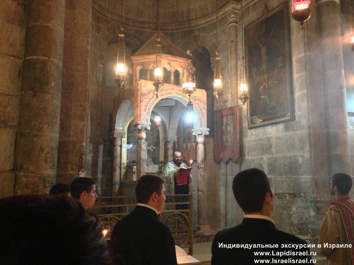 заказать экскурсию в Израиле Армянский предел деления святых одежд, предел Риз в храме Гроба Господня.