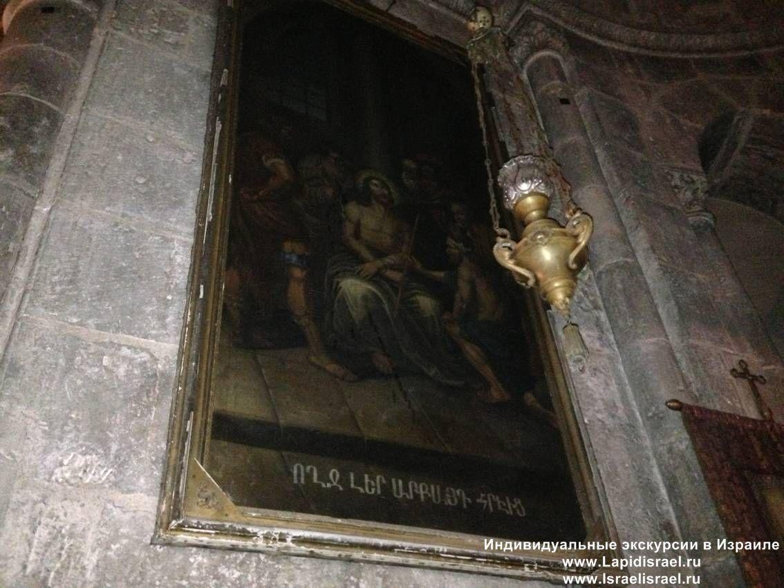 Церковь Армян гроб господня