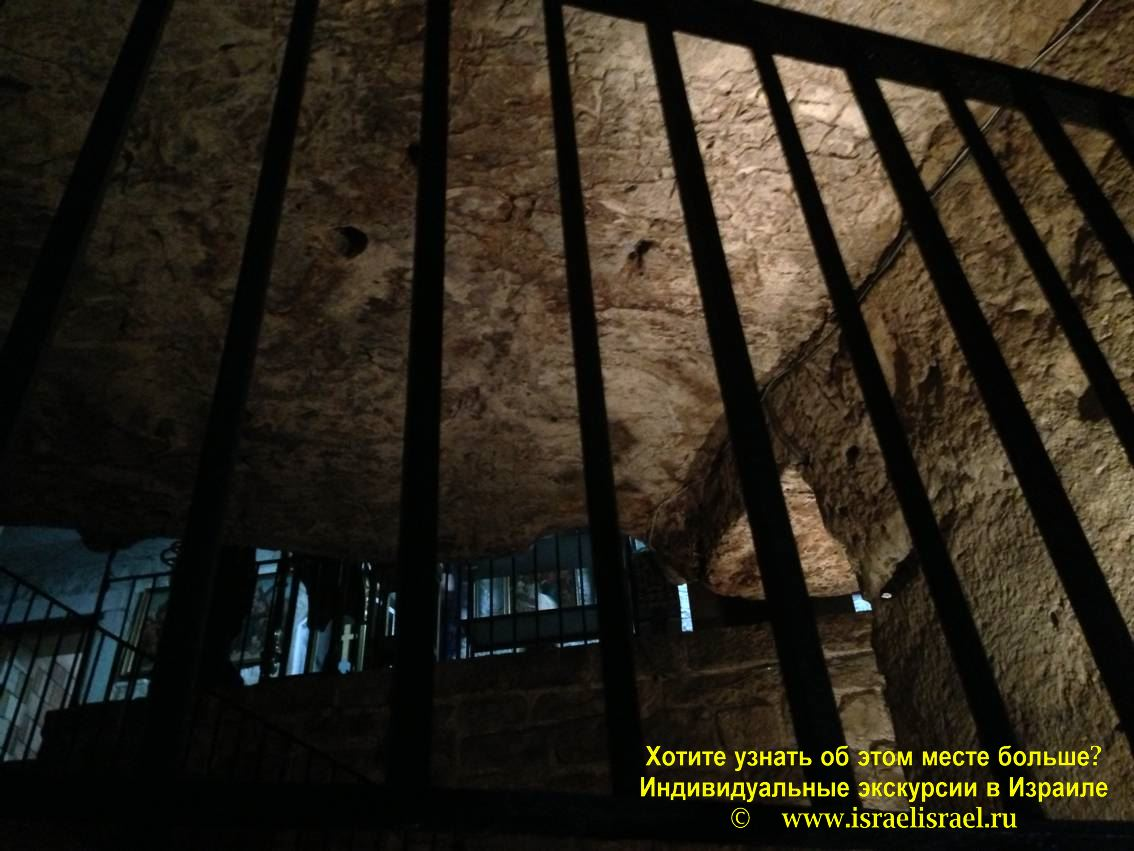 Тюрьма Иисуса в Иерусалиме на Виа Долороса - Греческий патриархат гиды в Израиле