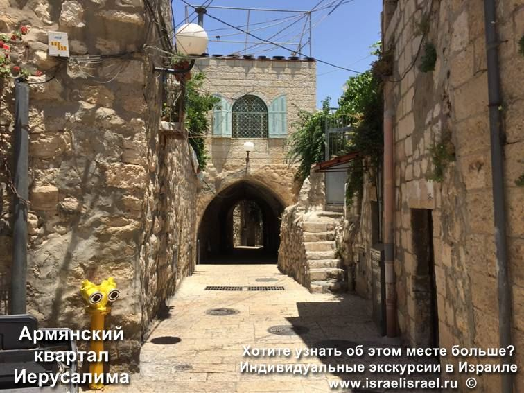 Armenians in the Israeli army