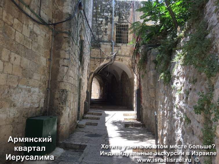 кварталы иерусалима