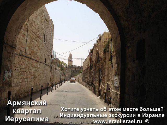 собор святого иакова иерусалим