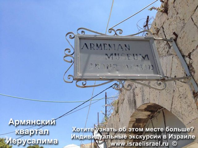 армянский квартал львов
