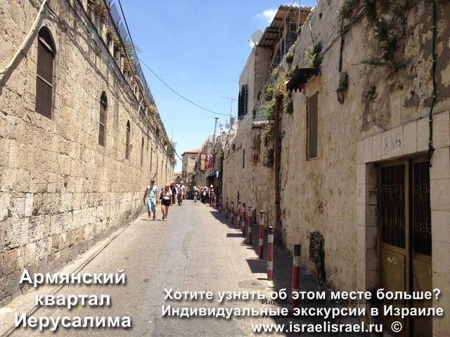 армянские церкви израиля