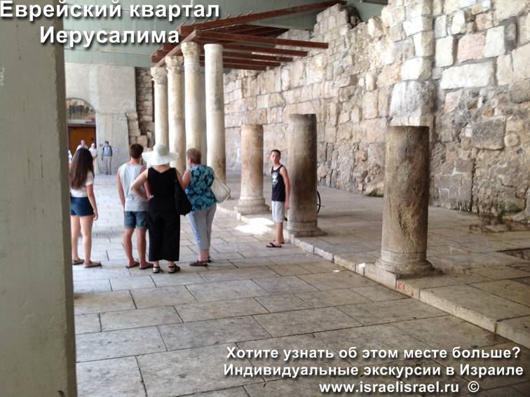 Евреи в Иерусалим
