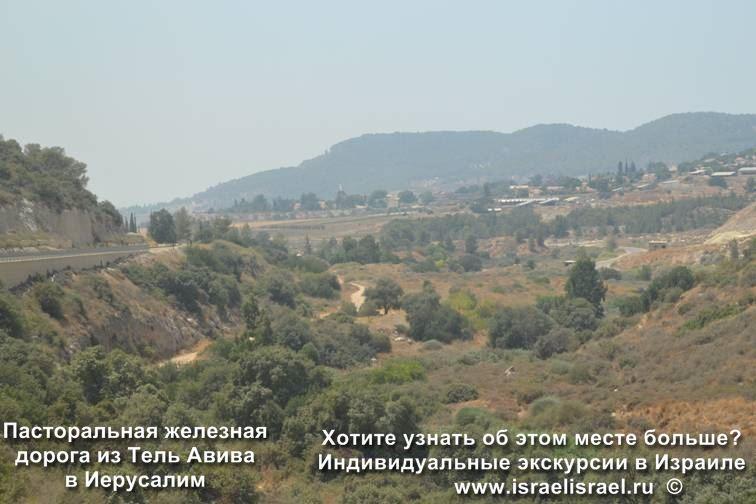 Горы Иерусалима