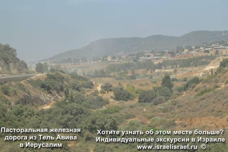 Pastoral road to Jerusalem