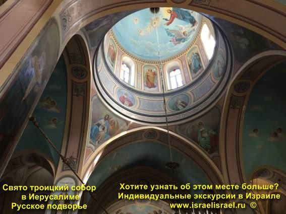 Служба Иерусалим в церкви русской