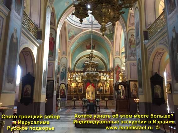 Русская земля в Иерусалиме