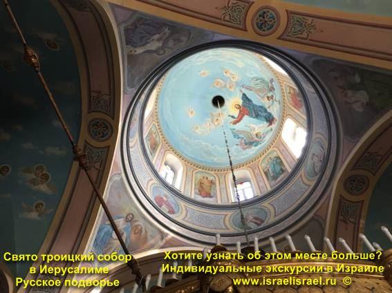 иерусалим русское подворье часы работы