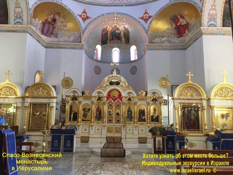 цена экскурсии в Израиле Спасо Вознесенский женский монастырь РПЦЗ в Иерусалиме,
