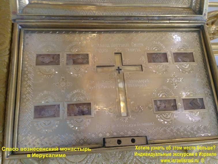частный гид в Израиле Спасо Вознесенский женский монастырь РПЦЗ в Иерусалиме,