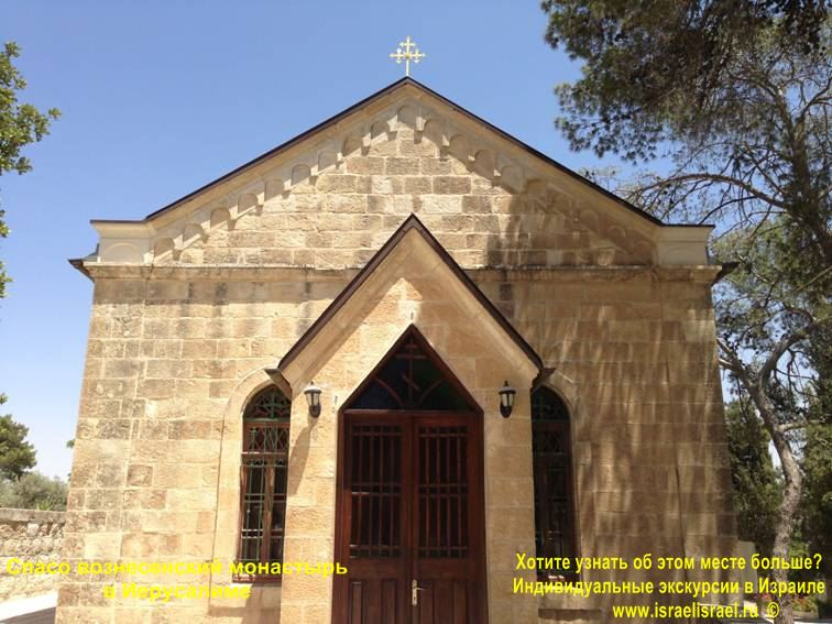 Olive Orthodox Convent and the Church of the Ascension
