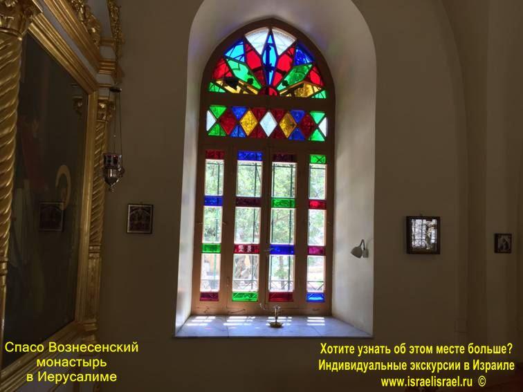 Savior-Ascension Convent in Israel