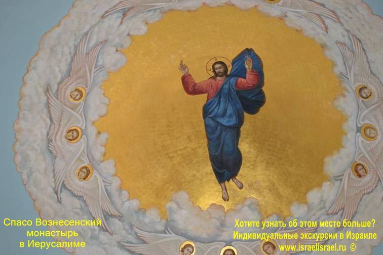 Крещение в Спасо-Вознесенском монастыре Иерусалим. Гора Елеон.