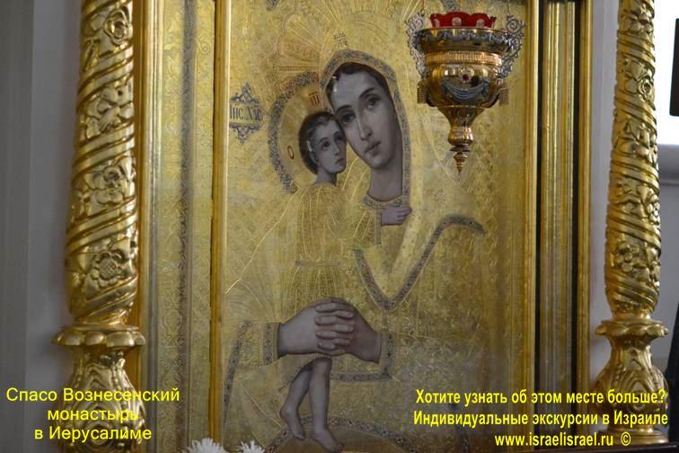 Иерусалим индивидуальная экскурсия в Израиле Спасо Вознесенский женский монастырь РПЦЗ в Иерусалиме,