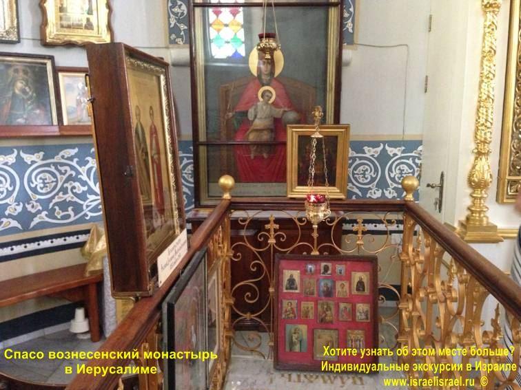 Индивидуальный гид в Израиле Спасо Вознесенский женский монастырь РПЦЗ в Иерусалиме,