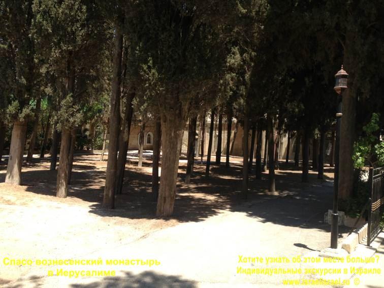 Персональный гид в Израиле Спасо Вознесенский женский монастырь РПЦЗ в Иерусалиме,