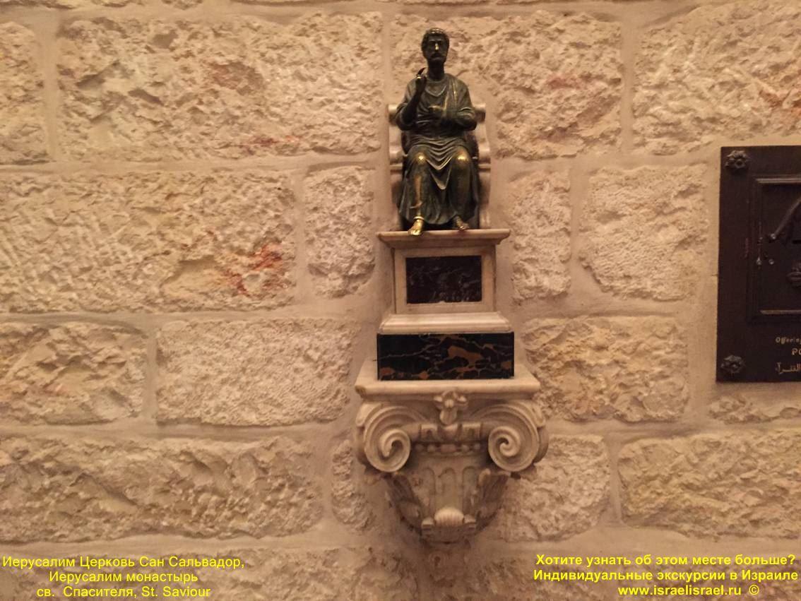 san salvador The Jerusalem Monastery