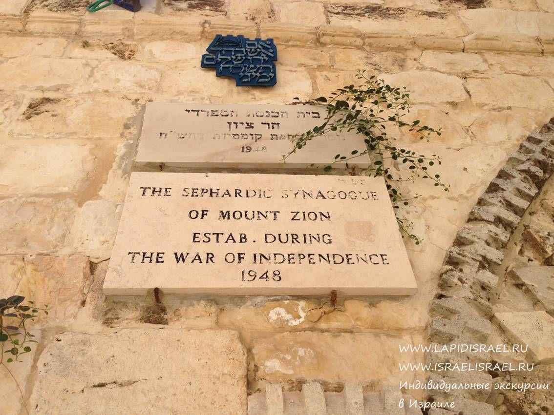 ортодаксальные евреи в Иерусалиме