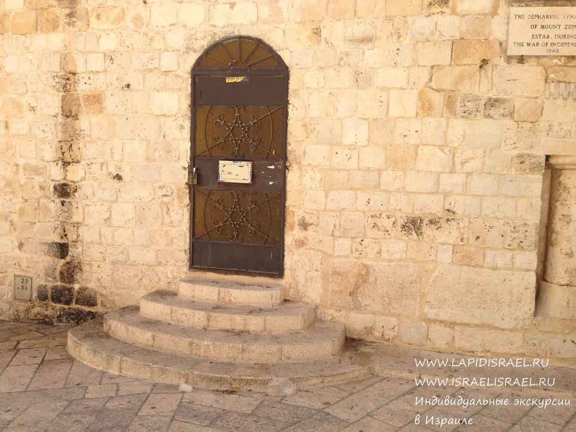 Синагога в Израиле