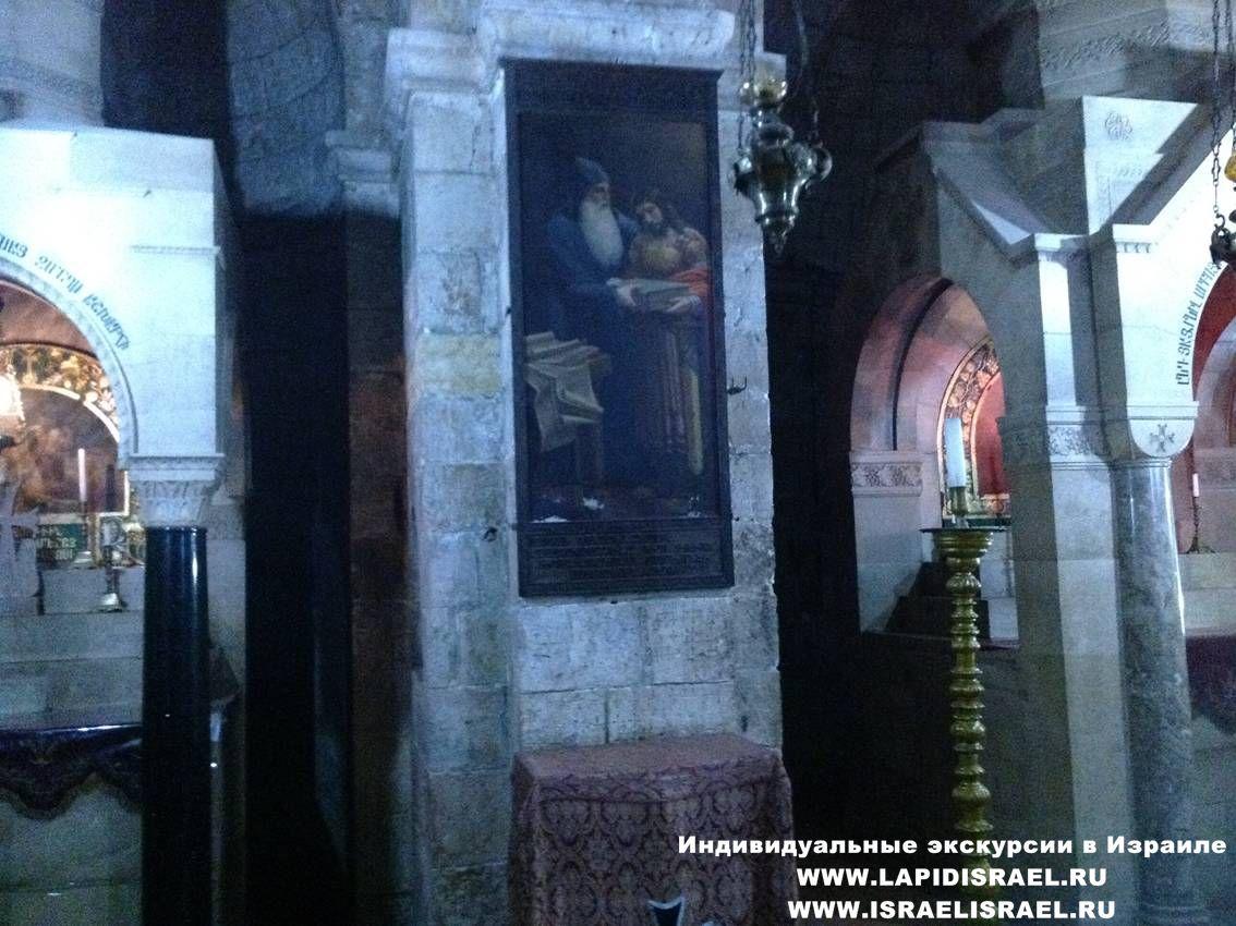 Спуститься в церков св. Елены Иерусалим