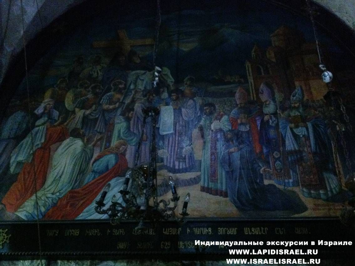 св. Елена храм воскресение