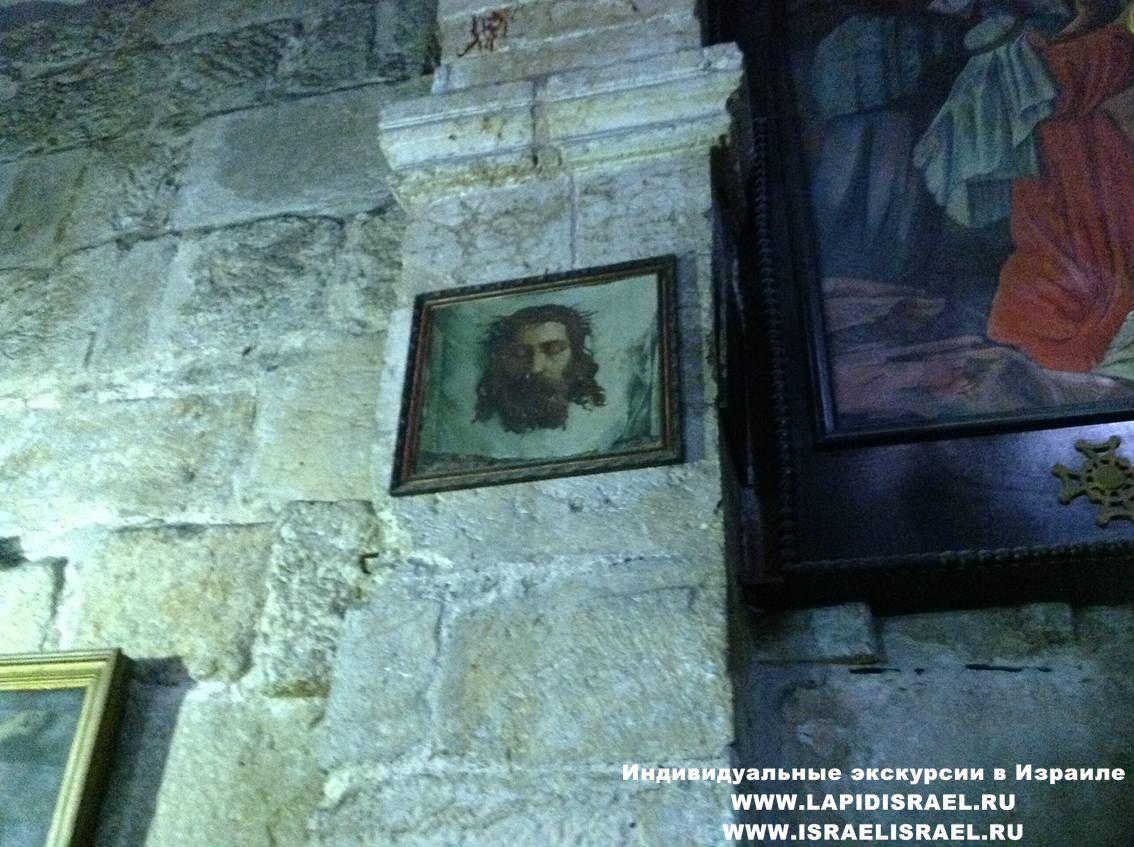 Как найти церковь св. Елены в Иерусалиме