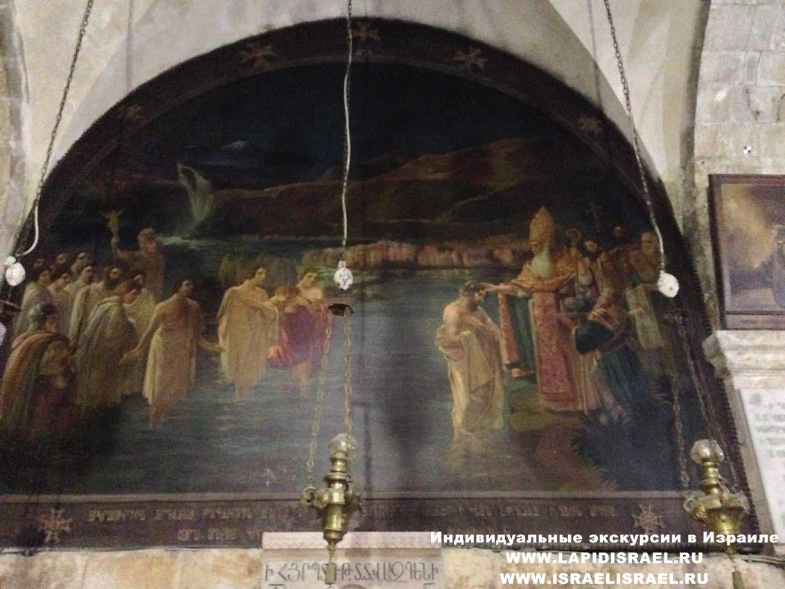 Зачем Елена искала крест Иисуса