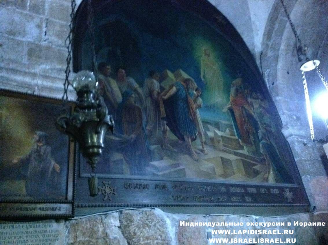 Константин и Елена нашли крест животворящий