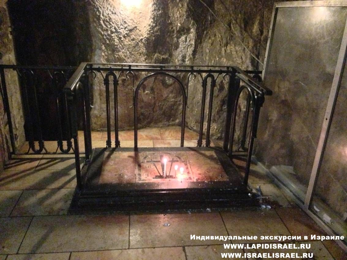 Обозначено место где был найден крест Иисуса