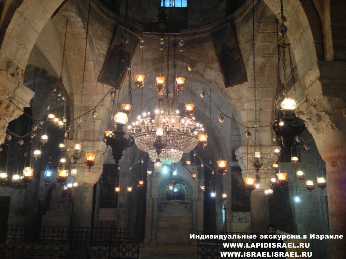 Гиды в Израиле Церковь Святой Елены в храме Гроба Господня в Иерусалиме. Захоронение и гробница святого Варлама. Место обретения креста.