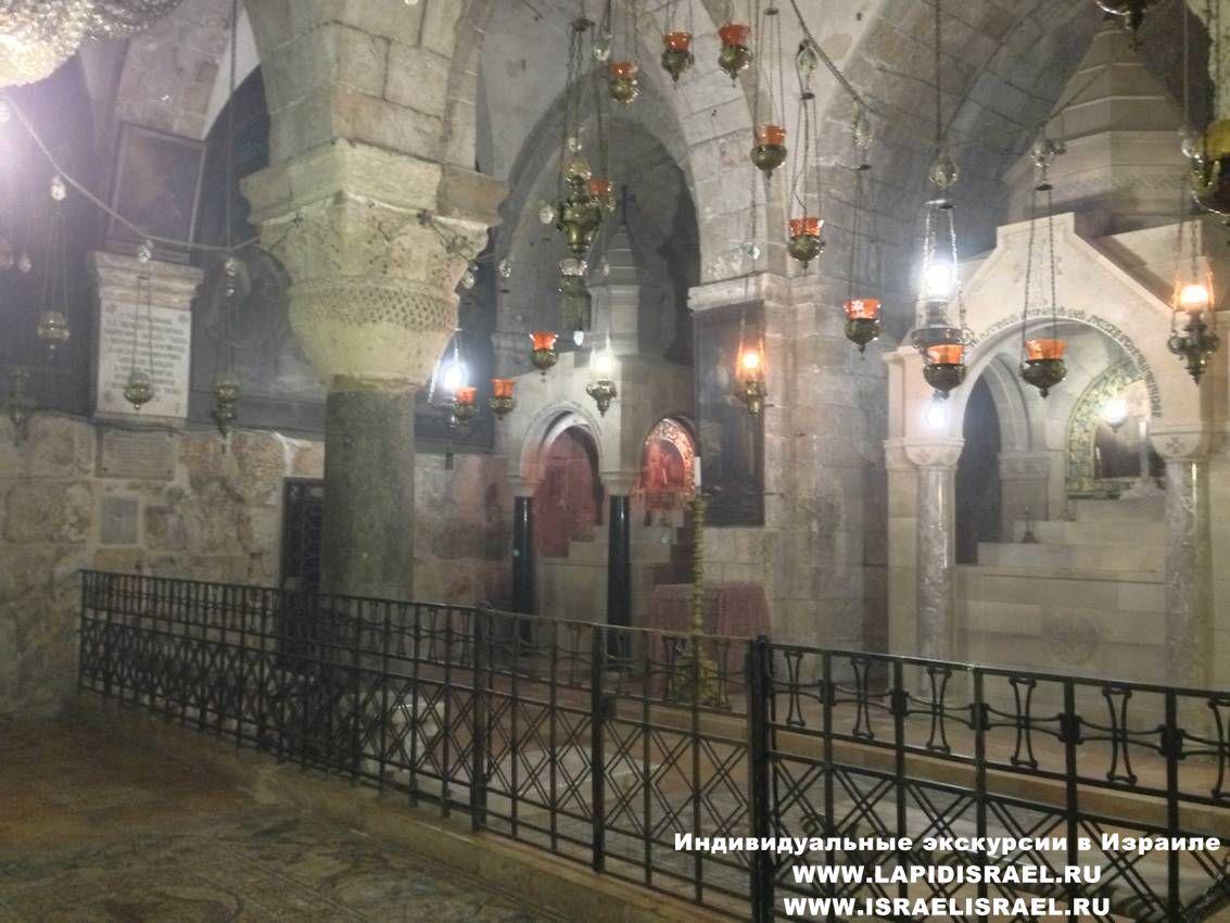 Армянская церковь святой Елены