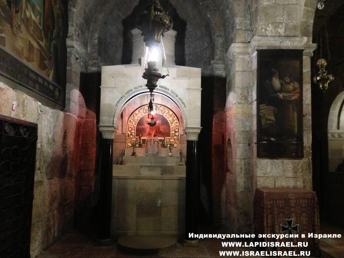 ПОдземлёй армянский предел св Елены