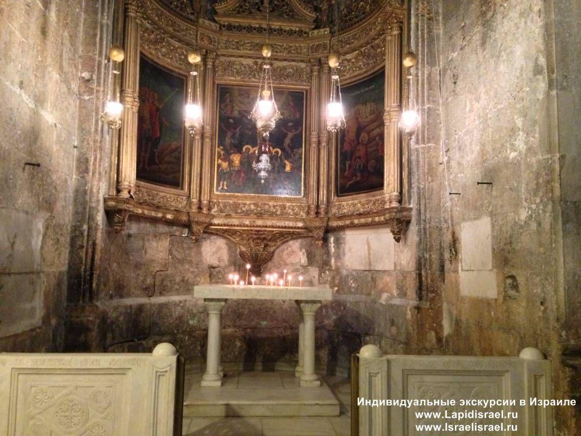 Предел святого Лонгина в храме Гроба Господня