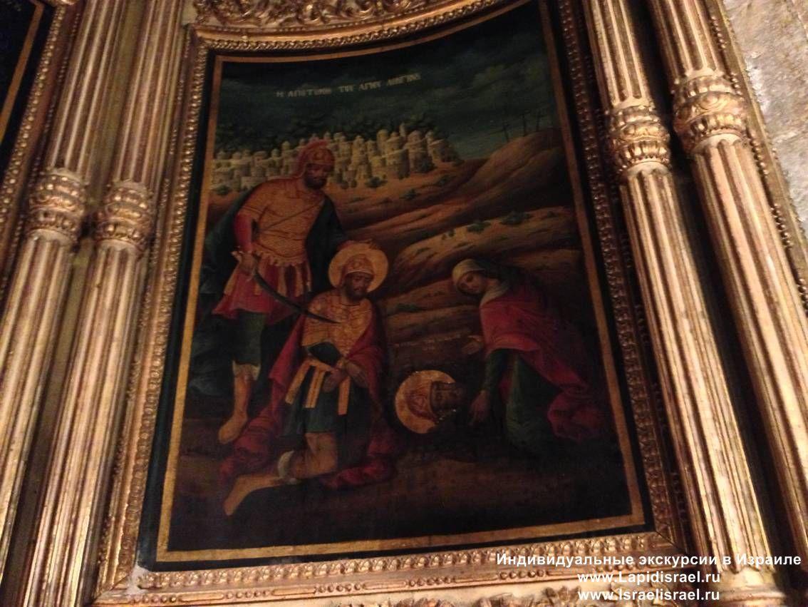 Предел святого Лонгина в храме Гроба Господня заказать частного гида в Израиле