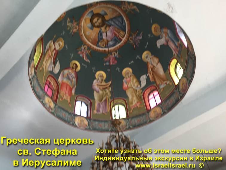 Где похоронен Стефан Первомученик