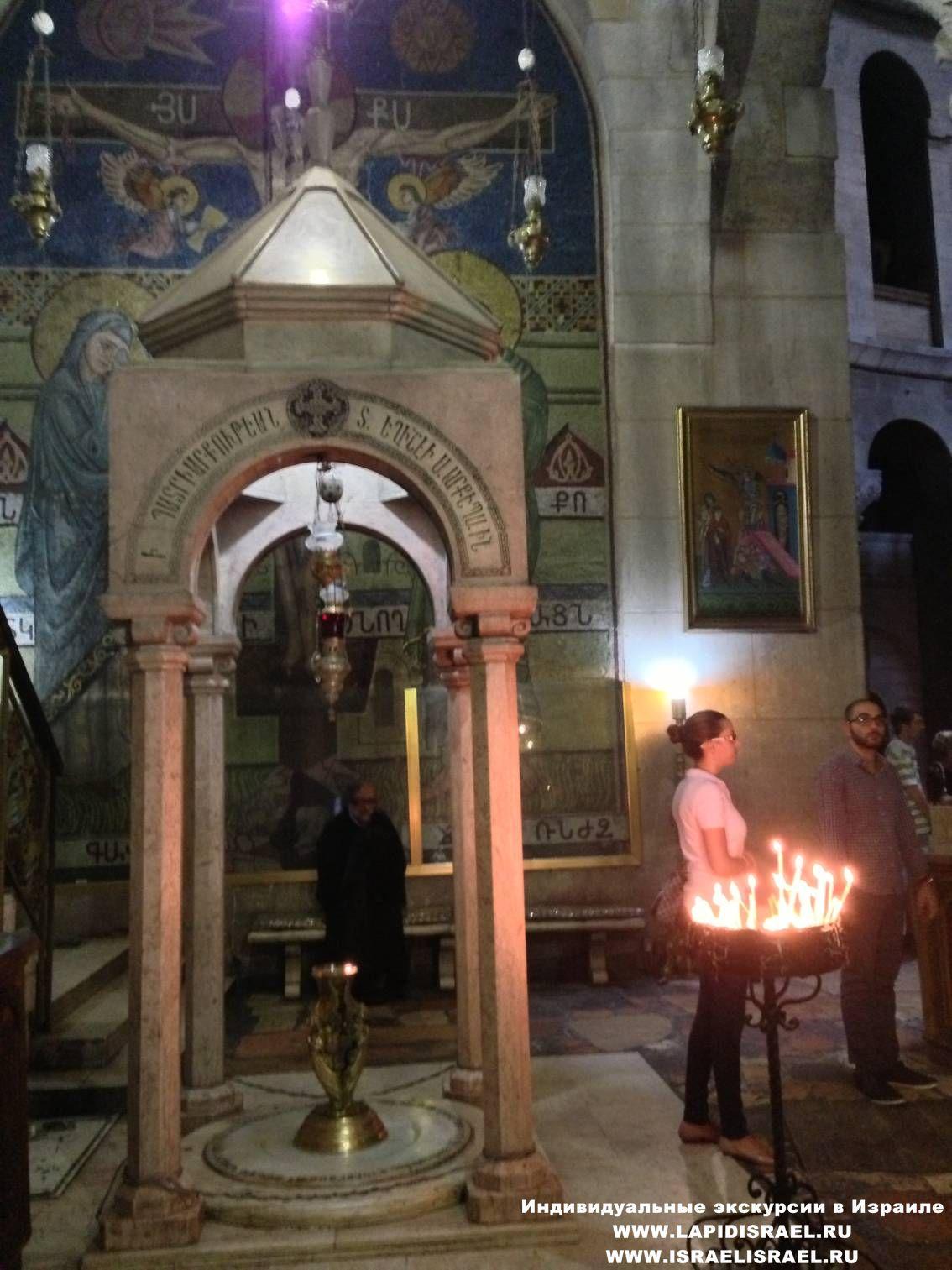 три стоящие Марии в Иерусалиме