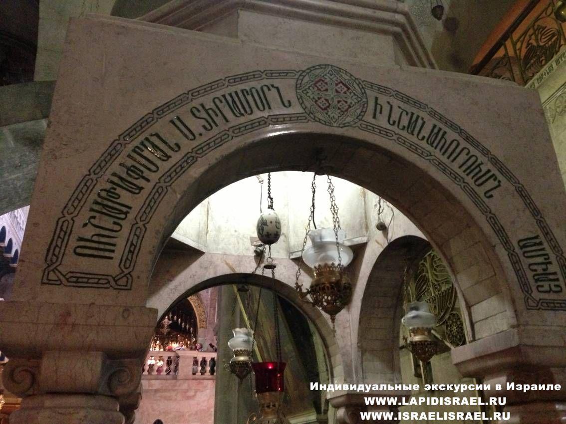 Плачущие Марии в Иерусалиме