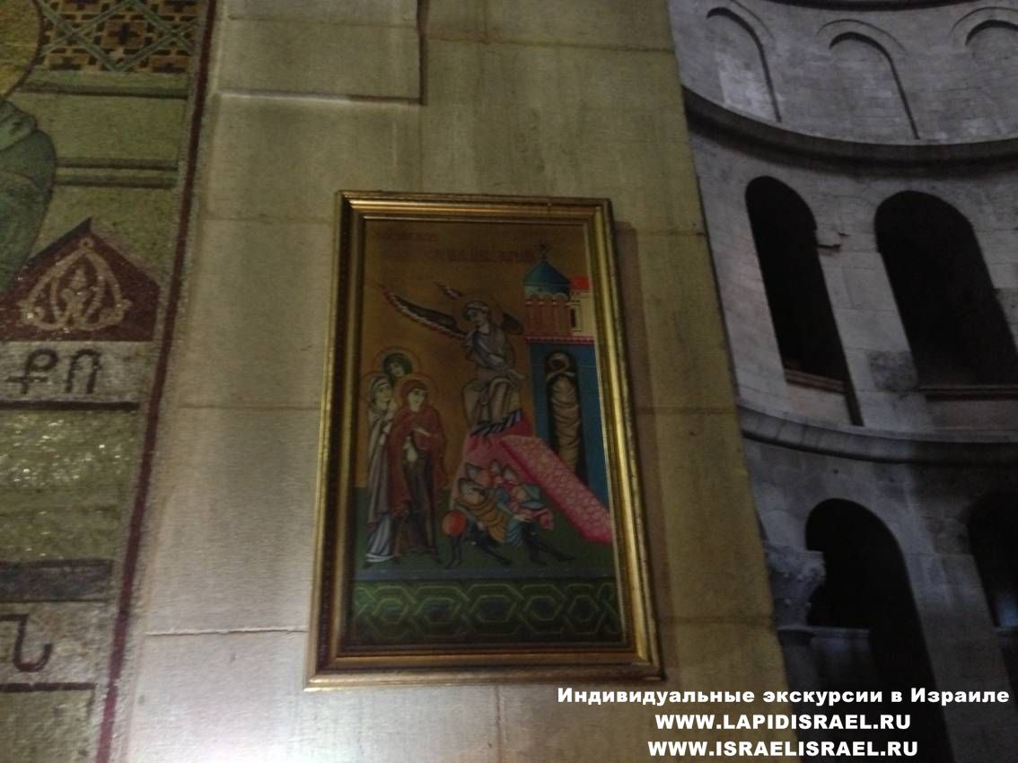 Фрмянски придел Марий в храме