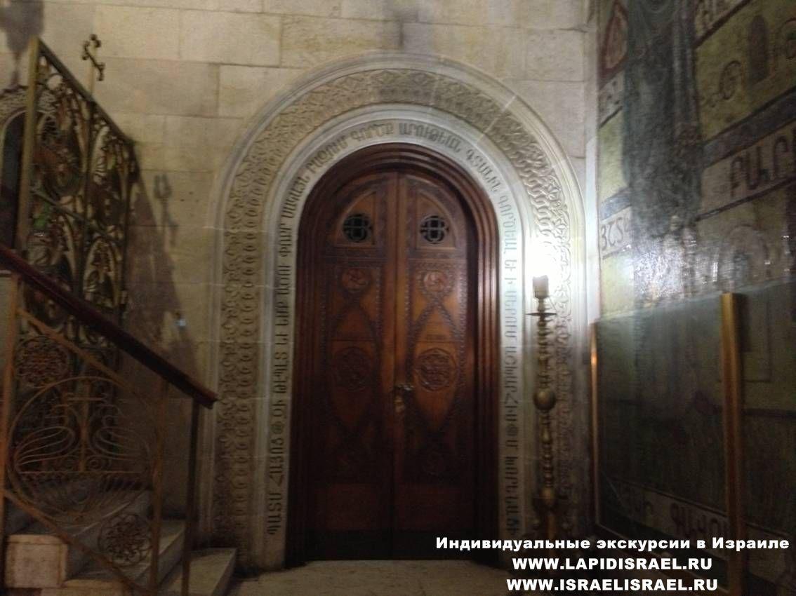 Гиды в Тель Авиве Израиль Армянский предел стояние трёх Марий Храм Гроба Господня Иерусалим