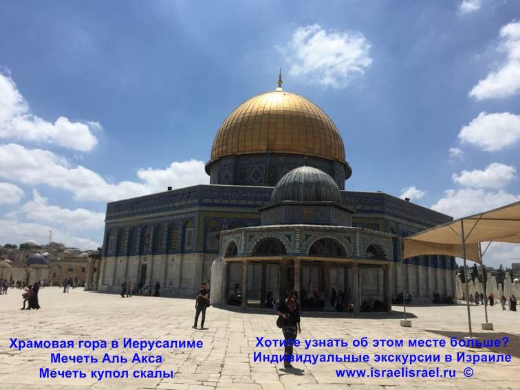 карта храмовой горы в иерусалиме